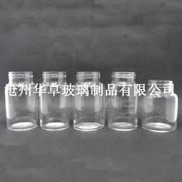 上海华卓重磅推出高硼硅玻璃瓶 高硼硅瓶力挽狂澜市场竞争