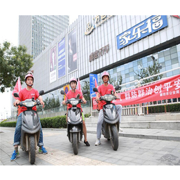 外卖加盟的选择,北京唐古拉