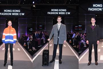 精彩提前看 | 香港企业时装馆亮相2019上海国际职业装博览会