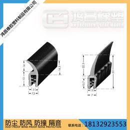 厂家直销 U型装饰条 橡胶密封条 机柜橡胶条 橡胶条