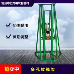 放线架 亚博平台网站梯形液压立式电线放线架  线缆电缆放线架