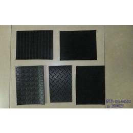 内蒙配电室绝缘橡胶垫供应 3mm绝缘胶垫价格