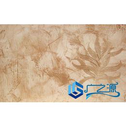 厂家直销闪光石涂料 闪光石涂料施工工艺 闪光石涂料涂料价格
