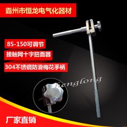 接触线拧面器  铜线正面器  电气化工具  新品可调式扭面器