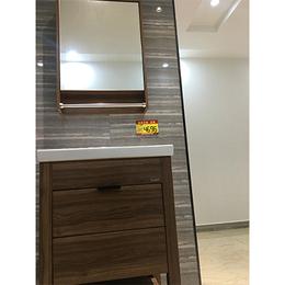 益高卫浴pc001浴室柜