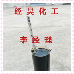 经昊化工 李经理推荐环保级烧火油