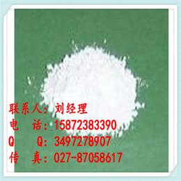 甲磺酸达氟沙星原料帝柏厂家现货供应 价格优惠