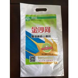 供应忻州小麦粉包装 石磨面粉包装 金霖彩印包装制品厂