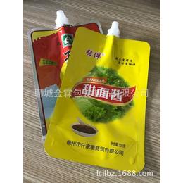 供应九江甜面酱包装 供应九江蒜蓉辣酱包装 金霖包装制品厂