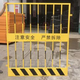 穗诚厂家批发建筑工地升降机临边防护安全门人货梯门 电梯井口