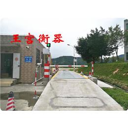 广州地磅 广州王宫衡器供应大型地磅 100吨地磅