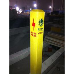 沈阳市玻璃钢标志桩 石油管道标识  厂家直供