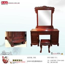 缅花红木家具v家具家具-红木家具-百泉信日照有榆牌紫价格图片