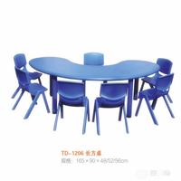 幼儿园桌椅挑选该注意哪些问题