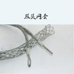 电缆牵引拉线网套电线导线网套旋转连接器抗弯连接器 拉紧套