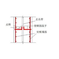 建筑施工钢板止水带的施工工艺