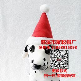 宠物用品宠物用品厂家宠物用品批发价格宠物用品生产厂家聚聪帽厂缩略图