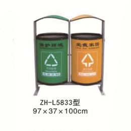 ZH-L5833垃圾桶
