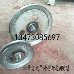 供应厂家皮带轮定做 农机单槽双槽皮带轮 车用旋压皮带轮