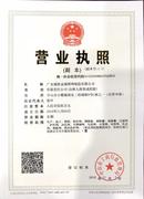 广东康凯金属筛网制造有限公司