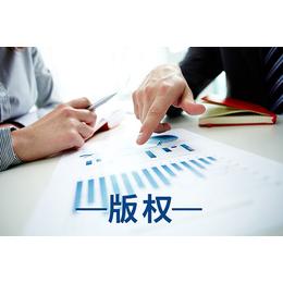 深圳找大状法务科技有限公司-企业法律服务篮球投注: