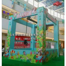 深圳专业生产人体娃娃机厂家