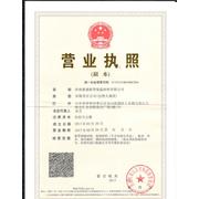 济南建诚新型保温材料有限公司