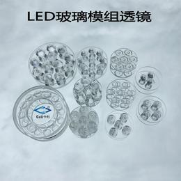 LED灯具玻璃透镜模组 LED玻璃透镜定制厂家缩略图