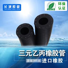 产地货源 汽车橡胶水管 三元乙丙橡胶软管 低压夹线橡胶管