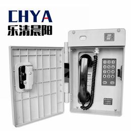 晨阳HAT86防水防尘电厂电话机 抗恶劣环境电话机