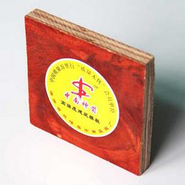 专业生产建筑木模板 建筑木模板厂家 各种木模板规格定制