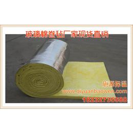供应保温玻璃棉卷毡厂家玻璃棉卷毡生产厂家旗源保温缩略图
