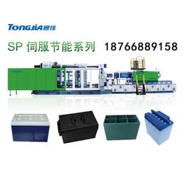 塑料蓄电池外壳生产注塑机设备 塑料电瓶壳生产机器机械
