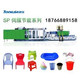 塑料椅子凳子生产机器<em>机械设备</em>