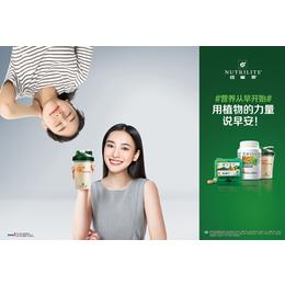 南昌青山湖区卖安利产品销售人员电话
