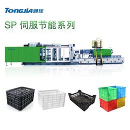 通佳TH520SP塑料筐制造设备 塑料果筐生产设备