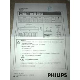 飞利浦明晖RC095V16W灯带LED线条灯