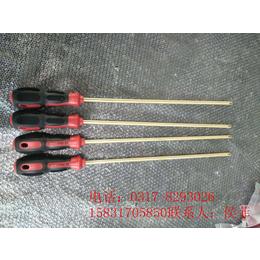 河北中泊****生产无火花工具各种螺丝刀 十字螺丝刀