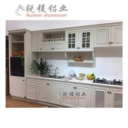 简约现代全铝橱柜厨房整体橱柜全铝家具定制铝型材批发