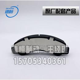 凯越前刹车片原厂品质 别克凯越前片原厂包邮 盘式陶瓷刹车片