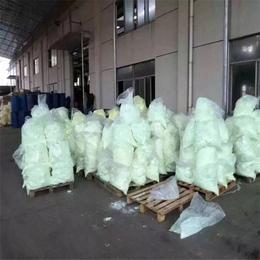 广东荧光增白剂OB亚宇荧光增白剂OB塑料荧光增白剂OB
