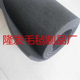 防震降噪棉毡毛毡 针扎棉布面料 麻灰色羊毛毡布料