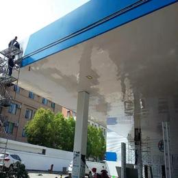 甘肃平凉加油站铝扣板吊顶 防风铝扣板 S型铝条扣