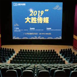 影城广告 影城映前片头 九江亚博体育ios版文化传媒