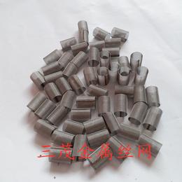 三茂加工不锈钢小型过滤网筒 不锈钢小滤网  小过滤网圈