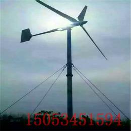 离网型3000瓦风力发电机组家用风光互补发电机抗大风寿命长