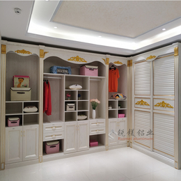 全铝家居厂家可定制铝材家具铝合金衣柜全铝厨房橱柜