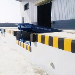 8吨登车桥 平凉市电动装卸过桥报价 货台装卸高度调节板制造