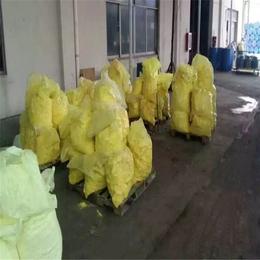 广东荧光增白剂DBH亚宇荧光增白剂DBH塑料荧光增白剂BDH