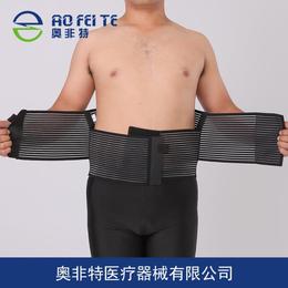 透气运动健身护腰奥非特厂家直销收腰腰间盘固定带